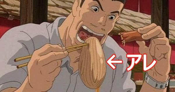 ちなみに千と千尋の神隠しに出てくるアレ、どんな味だったら皆納得するの? ジブリ映画「千と千尋の神隠し」に出てくる、千尋のお父さんが食べている謎の食べ物の正体が、シーラカンスの胃袋だという事が判明しましたが、あれは台湾の肉圓(バーワン)だという意見もあり。。。 ちなみに皆は謎のアレがどんな味なら納得する??