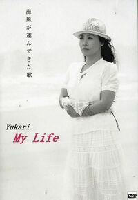 以下の東京新聞社会面の記事を読んで、下の質問にお答え下さい。 https://www.tokyo-np.co.jp/article/90766?rct=national (東京新聞社会面 <ふくしまの10年・東京で暮らしていく>(3)ママ、もう1回歌いなよ)  『いわき市から娘たちと避難したゆかりマルシャンさん(49)は、避難施設となっていたグランドプリンスホテル赤坂(東京都千代田区)で...