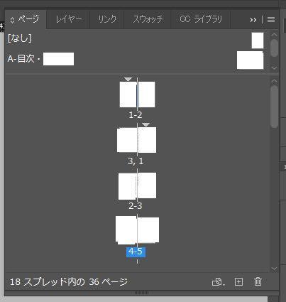 """インデザインの出力についてです。 画像の様に、ページ番号が重複しており、 指定したページの出力ができない場合があります。 例えば2-5ページの印刷は不可です。 (""""+2-+5""""等色々と指定の仕..."""