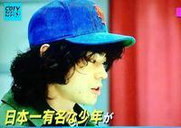 こちらの菅田将暉さんが被っているまんまのキャップを探しているのですが中々レアなのか見つかりません。どなたかご存知ないですか?NとYの文字はオレンジ全体はコーデュロイでつばの裏が緑です。 似たようなのはあるのですがよろしくお願いします