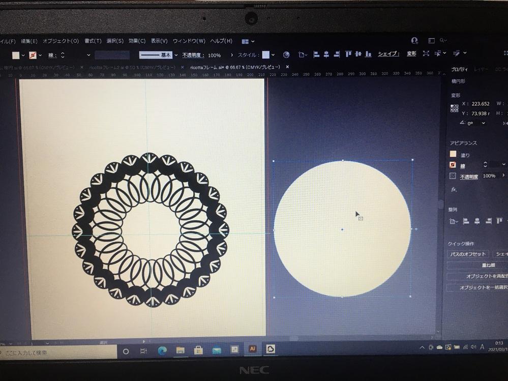 Adobeイラストレーターの質問です。 こちらの図形から中心を丸く切り取って、外側を残しフレームにしたいのですが方法を教えて頂けませんでしょうか? よろしくお願い致します。