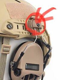 サバゲーに用いるヘッドセットをファストヘルメットに取り付けする作業についての疑問ですがこれはドライバーで矢印のネジを緩くしてレールに取り付け締める感じでしょうか?