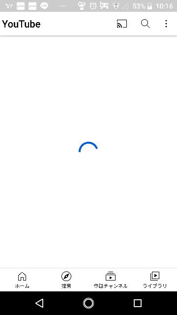 YouTube vancedなんですが、ログインしようとするとエラーが発生し、もう一度同アカウントでログインしようとするとデバイスに存在していると出ます。 また、二度目以降開いた時に、画像のようになり、IKKOに進みません。 アンインストール&再インストールやセットアップウィザードから起動など色々試しましたが、状況は変わりません。 どうすればよいですか?