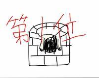 昔あっていた心霊番組の話です。 第10位?ぐらいからランキングづけで映像が流れるもので下の画像みたいな井戸から貞子?が出てきて第〇位みたいな書いてあるのを使っていた番組を探してます。絵が下手なのはお許...