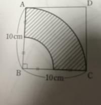 図形の斜線部分の周の長さと面積の 解き方を教えて下さい。