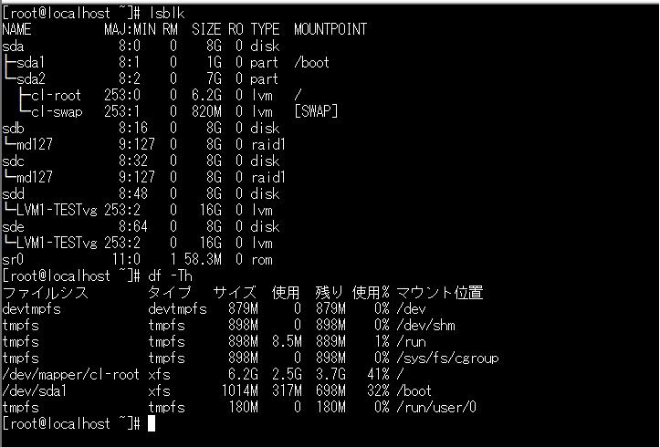 Virtualbox上にlinuxを構築し仮想HDDを追加しました。 添付の画像のようにファイルシステム構築・マウント・RAID・論理ボリューム構築などをやりました。 構築した仮想HDDのファイルシステムを確認したくて「df -Th」を入力したのですが仮想HDDが表示されていません。 お分かりになる方ご教示いただけないでしょうか