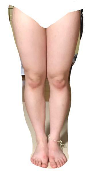 膝下が短すぎるのが悩みです。 激太りして、特に下半身がとても太いのですが、恋をしたためダイエットをはじめました。 膝上のお肉が減れば長く見えますか? あと、私の足はO脚ですかね?