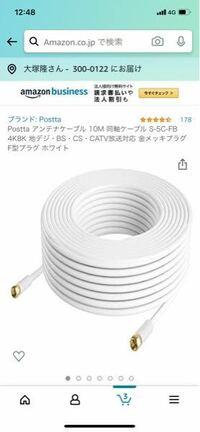BSアンテナにこのケーブルを繋げて、直接テレビに接続することはできるでしょうか?そもそも、このケーブルをBSアンテナに繋げれるのかもわからないのですが。。BSアンテナ→ケーブル→テレビ。こんな感じなんですが。 どなたか教えて下さい