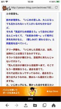 日本はいじめが軽視されすぎる。 海外は違う。 なんで日本はいじめがすきなわけ? 私はいじめっ子に復讐しました。 和解などできない。