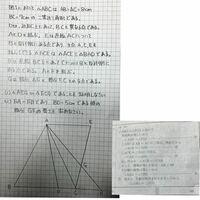 高校入試問題、数学です。教えてください。 今年の大阪府立高校の入試問題をやり直しているのですが、正答に辿り着けない問題が一問あります。 (正答は分かっているのですが、求め方が解りません)  下の⑵です。⑴の証明は解ります。 よろしくお願いします。