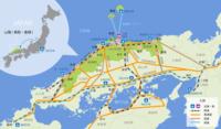 関西と九州の間の移動に山陰経由という選択肢は思い浮かばないものなのですか? 具体的に言うと中国自動車道でも山陽自動車道でも国道2号でもなく、国道9号(ほとんどそれ)を経由するルートで、鳥取県・島根県を通るルートなのですが。