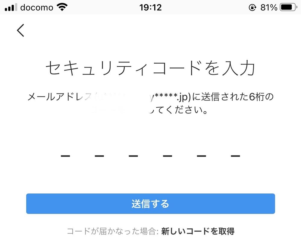 インスタグラムでロックがかかり、このメールアドレスにコードが送信されているようなんですが、@以降が y*****.jp となっています。 これから考えられるのは ybb.ne.jp とわかるのですが、メールへのログイン方法を知りたいです。