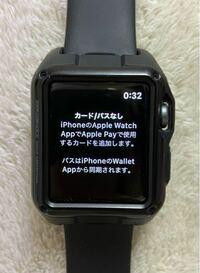 Apple Watchについて iPhoneのウォレットに自分のSuicaを登録してApple Watchのウォレットを開いてみたら画像のような画面になってるんですけどどうやったらApple Watchに Suicaが追加されますか?