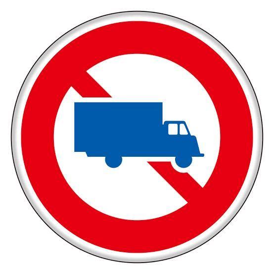 この標識のある道路を通行できないのは 大型貨物自動車と特定中型貨物自動車と大型特殊自動車ですよね? 特定中型自動車が通行できないのは何故ですか?