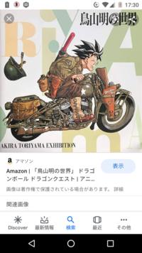 バイク詳しい方お願いします。 このバイクに近いバイク、似たバイクを教えてください。 1/12くらいのプラモか模型を並べて飾りたいのです。