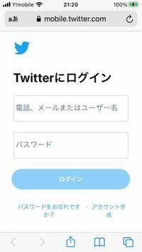 Twitterのセンシティブを解除したいんですができません。なんかページに飛びます。助けてください
