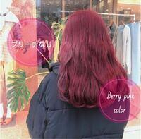 この髪色はどのパーソナルカラーの方に似合いますか? 私の1stがブルベ夏、2ndがイエベ春なのですが、おすすめの髪色があれば教えていただけると嬉しいです