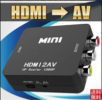 HDDブルーレイレコーダーの番組表だけが見ることができません これはテレビとレコーダーとが赤白黄の端子を繋いでいるから映らないんでしょうか??HDMI端子がテレビに1つしか差し込めないためそれがケーブルBOX...