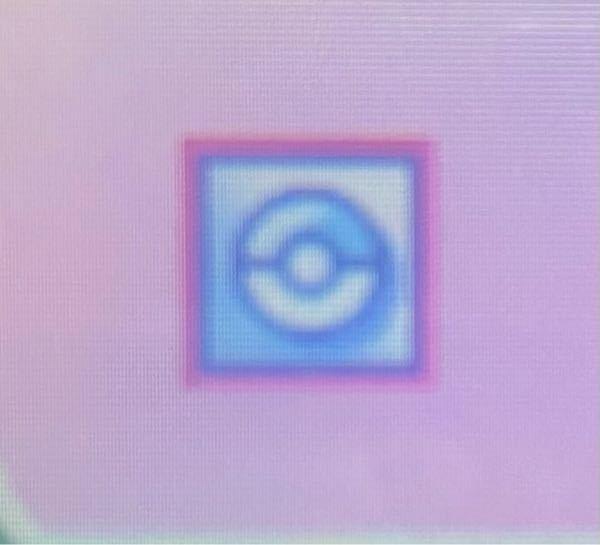 このソフトの名前を教えてください。