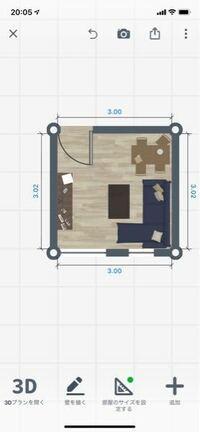六畳の間取りで、ソファ、ローテーブル、テレビ台、ダイニングテーブルとイスを配置するには、結構圧迫感がありますか?画像のような感じですが、、、、。 サイズをコンパクトにすればできますでしょうか?