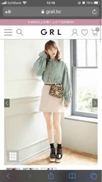 こういう台形スカートって骨格ウェーブの人にもあいますか?? スカートの履き方は添付した写真と同じです