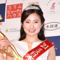松井繁の娘が今年のミス日本ですかw 松井、芸能事務所に金払っただろ