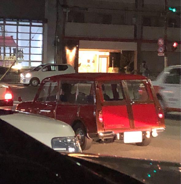 これってなんという車種ですか?? かなりコンパクトな車でした。