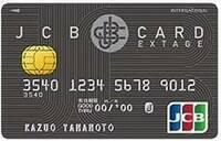 アメックスビジネスプラチナカードとアメックスゴールドカードホルダーの僕がJCBのプロパーカードのノーマルカードでさえ審査落ちするのはなぜ ?