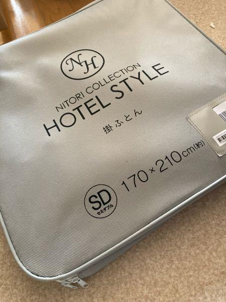この前ニトリで布団を買ったのですが それをを買った時に布団が入っていたメッシュ素材のケース?の様なものってどのようにして捨てるのですか!! 一人暮らし始めたばかりで分からないことが多すぎます!わかる方お願いします