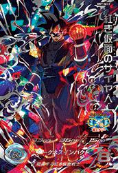 スーパードラゴンボールヒーローズに登場する紅き仮面のサイヤ人の正体は誰だと思いますか????