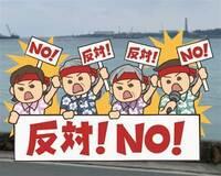 日本でオリンピック反対の人てスズカやモテギでのF1やmotogpの開催も反対なのですか。 ・・・・・・・・・・・・・・・・・ 日本でのオリンピックに反対する人てコロナの最中に海外から人を集めてオリンピック...