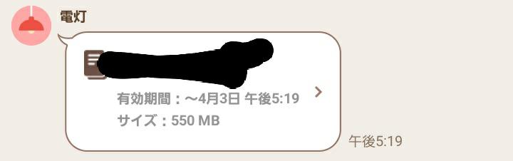 LINEのファイルの保存場所てどこですか?消したいんですけどどこにあるのかわからないです。AndroidのGALAXYです。