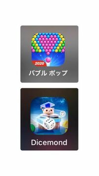 画像のアプリは広告などでPayPayを稼げると言って宣伝されているアプリなのですが実際にこのゲームはPayPayもらえるんですか???