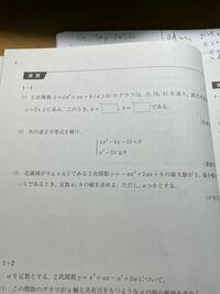 カッコ1番の解き方と答えを教えてください。
