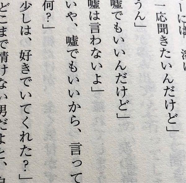 この本なにかわかる方いらっしゃいますか?