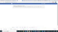 ビジネス用のFacebookページにログインができなくなりました。 数か月まえよりクロームからだとログインできなくなり、IEやEdgeなどで対応していました。 が、ある日とつぜんどれからもログインできなくなり、いろいろネットで試してみました。すると、なにかのタイミングで、ログインすると、データがすべて消えてしまっていました。 また、時間をおいて試してみようと、別の日にログインしようとすると、...