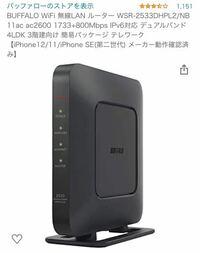 WiFiやルーターに疎いのですが、このようなルーターを購入して電源をつけるだけではiphoneやPS4などでWiFiを使うことは出来ないのでしょうか? 何か回線?などのほかの契約が必要なのでしょうか?  詳しく教えていただけると幸いです。