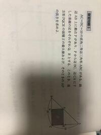 △abcが直角二等辺三角形でPが動いていくと△aprも直角二等辺三角形になるなのはなぜわかるんですか?二等変になるイメージがわかないです。
