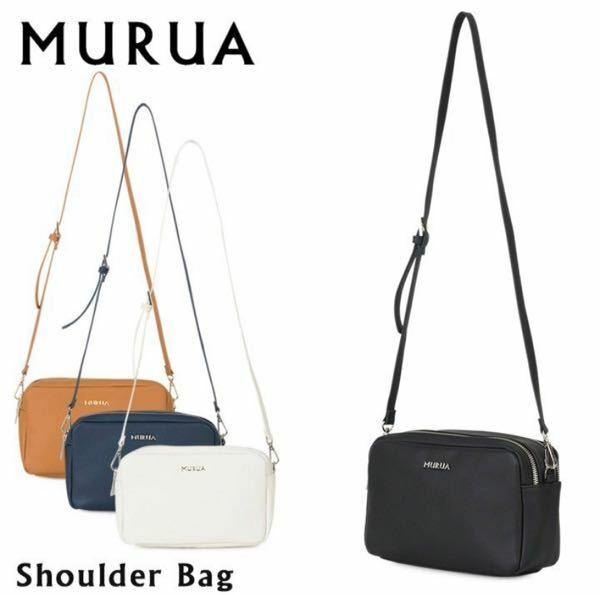 このバッグ持ってる方いますか? 持ってる方に聞きたいんですが中にはどのくらいの物が入りますか?