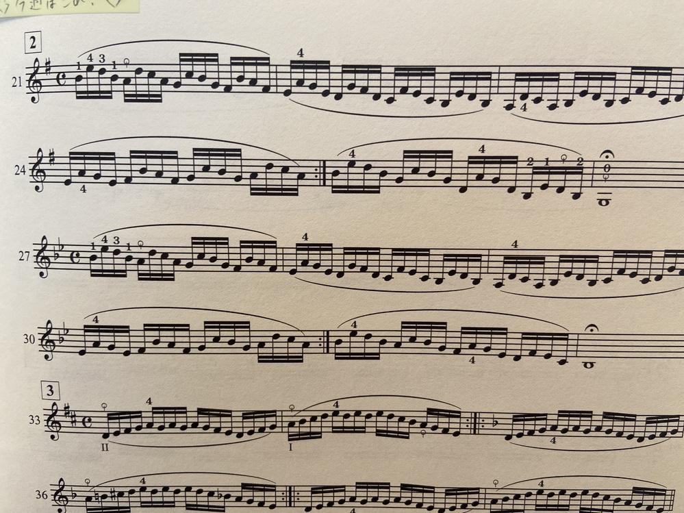 ②の指番号(何線で弾くのかの方がしりたいです)を教えて頂きたいです。 親指のトレーニングです。 チェロ 弦楽器