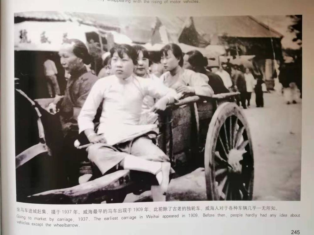 Going to market by carriage,1937. The earliest carriage in Weihai appeared in 1909. Before then,p...