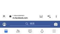 Facebookをブラウザで開くと画像のようになるのですがmessengerはどこから見れますか?