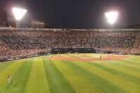 22時10分頃にNHKBS1のサブチャンネルに合わせたら、まだ横浜スタジアムのプロ野球中継が終わっていませんでした。 9回打ち切りルールの今シーズンの試合にしては長かったと思うのですが、何かあったのですか?