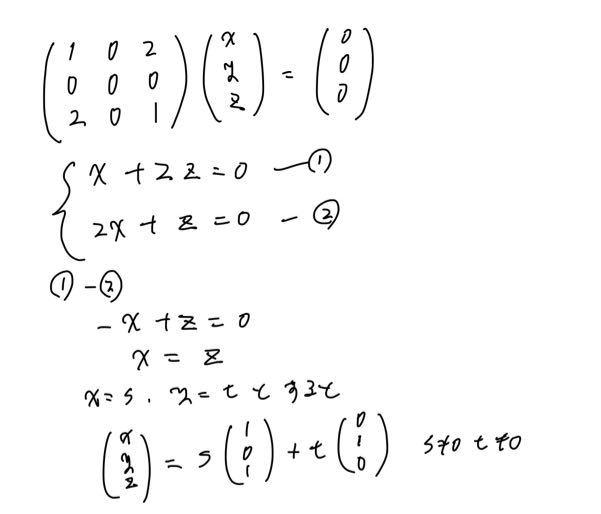 解答と違いました。解き方がわかりません 固有ベクトルって3つの行で連立組んで解くと思っていたのですが、勘違いですか?