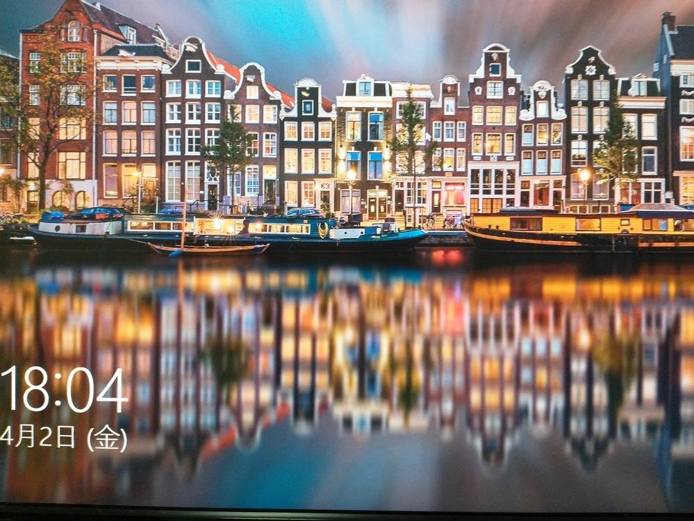windows10でのログイン直前の背景画面ですが、どの国の写真でしょうか。 おわかりの方、いらっしゃいましたら教えてください。 よろしくお願いします。