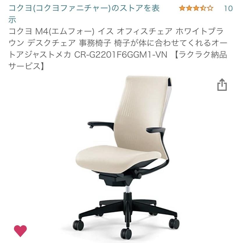 デスクチェアに詳しい方おすすめを教えてください ゲーム・PC作業用のチェアを探しています ・フットレスト付き ・アームレストが上下左右に動かせる ・大きすぎず、重すぎない ・長く使える ・椅子...