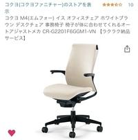 デスクチェアに詳しい方おすすめを教えてください  ゲーム・PC作業用のチェアを探しています ・フットレスト付き ・アームレストが上下左右に動かせる ・大きすぎず、重すぎない ・長く使える ・椅子の上で...