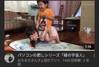 大阪杯って三強で決まると思います?順番次第では3連単1000円切るんですがw