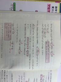 1番上の(x+y-z)(x-y+z)=[x+(y-z)][x-(y-z)]で ↑この部分が 急にマイナス記号になるのは何故ですか?
