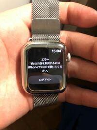 急にApple WatchのLINEにログインできなくなりました。 QRコードログインしてもすぐに写真の様な状態になります。iPhoneでLINEを開いても治りません。